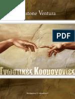 Gnostikes Kosmogonies PER