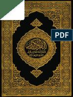 ALCORÃO - EM PORTUGUES (livro dos muçulmanos).pdf