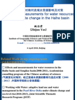 Effects and Measurements for Water Resources Under Climate Change in the Haihe Basin