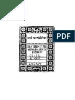 Bhargava-Nadika.pdf