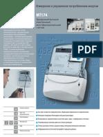 mt174_rus.pdf