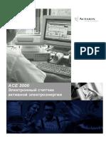 ace3000_100_userguide.pdf