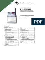 mt83x.pdf