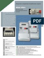 MT830_MT831_rus.pdf