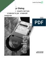 zmd4xxlandisgyr.pdf