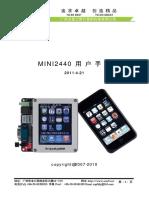mini2440用户手册 -20110421.pdf