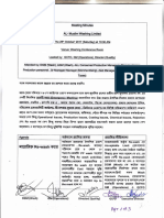 Meeting Minutes Format for RMG Industries Bangladesh