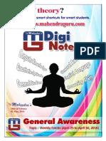 Digi Notes 02-05-2016 GA English Copy