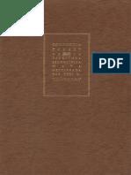 Compendio Xcaret de La Escritura Jeroglífica Maya II