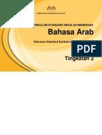 Dskp Kssm Bahasa Arab Tingkatan 2