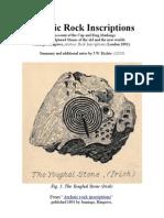 Summary - Archaic Rock Inscriptions (1891)