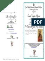 2017 -24-25 Nov- Vespers-st Catherine Great Martyr