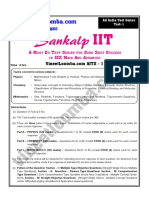 IIT-JEE All India Test Series Test -1