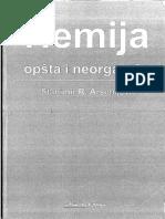 Hemija Opšta i Neorganska 1 Deo, Arsenijević
