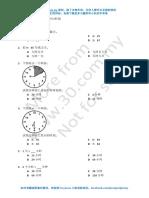 SJKC Math Standard 2 Chapter 9 Exercise 2