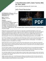 Truefire - Robben Ford's Chord Revoluti...м Гитара, Блюз, Джаз) __ RuTracker