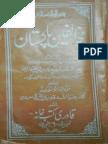 Mukhalifeen-e-Pakistan.pdf