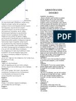 Aristófanes - Dinero (Bilingue).pdf