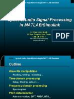 audioProcessingInMatlabSimulink