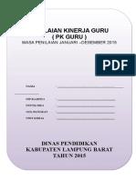 FORM PKG
