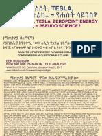 ቅዝቃዜ እርስሰት, Tesla, ነፃ በኤሌክትሪክ.. = የሐሰት ሳይንስ? / Cold fusion, Tesla, Zeropoint Energy Utilization..  = Pseudoscience?// (ማጠቃለያ  በአማርኛ) ሳይንስሕግ እየተቀየረ ነው!  አዲሱ የኃይል ቴክኖሎጂ መሠረታዊ ነገሮች እና ጂኦፖለቲካዊ ላይ ከፍተኛ ተጽእኖ ሊያሳድር እንደሚችል የሚጠቁም / Analysis of new energy paradigm