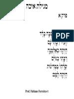 Eichah 1 Poesia Hebraica Lamentations 1 Landscape BHS