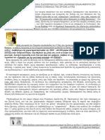 Goldendawn.psychiatric.patients.antifascism.22!10!2012