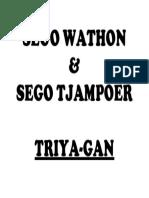 triya-gan