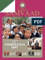 Aapda Samvaad November 2017