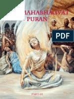 Mahabhagavata Puran 001