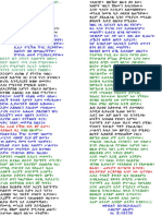 Poem for Papasat