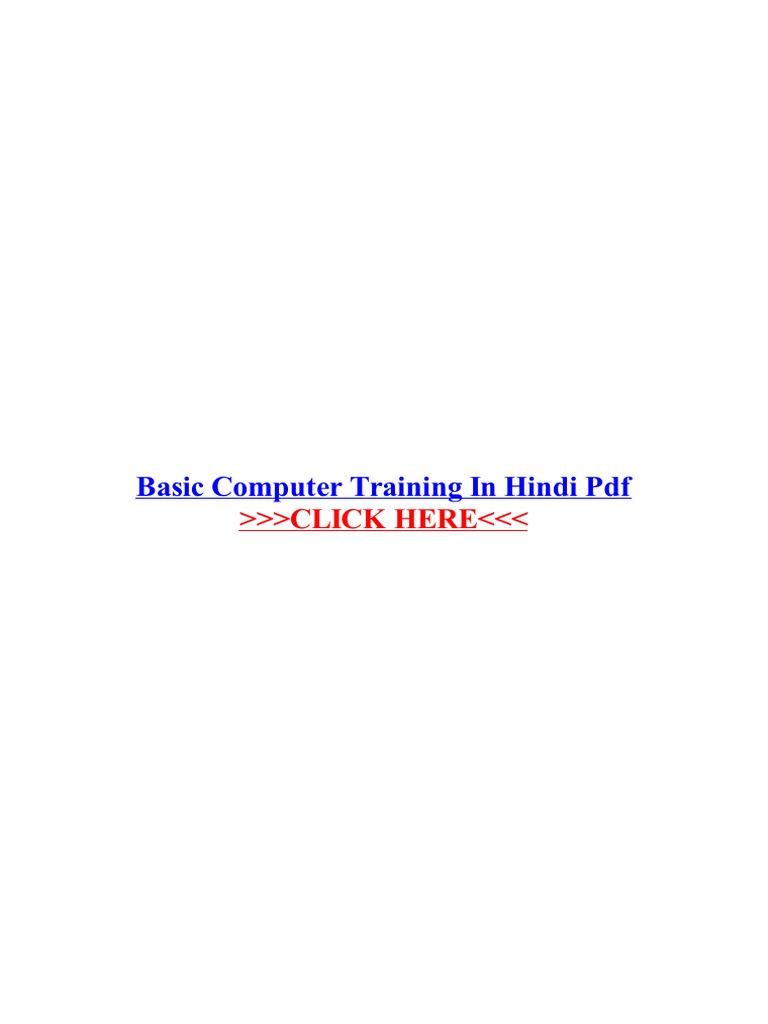 Basic computer training in hindi pdf portable document format basic computer training in hindi pdf portable document format basic baditri Gallery