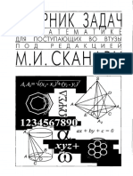 Skanavi M I Red - Sbornik Zadach Po Matemati Otro