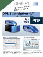 Yag Laser Marker