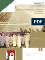 Solar Park Brochure_ENG_Dec 2016 (1)