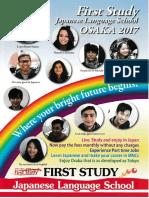2017 Pamphlet