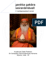 Ganesha Gakara Sahasranamavali English
