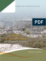 KPE Anogeion Mitata Odigos.pdf