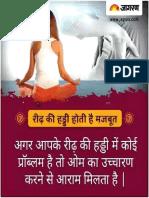 Om benefits-1.pdf