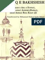 Hadaiq e Bakhshish [Complete Transliteration]