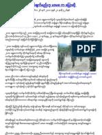 Myanmar News In Burmese 26/08/10