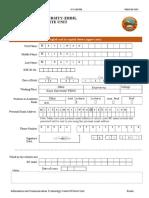 SU Email Account Form Mariwan