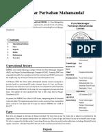 Pune Mahanagar Parivahan Mahamandal Limited