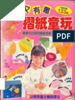 Origami Para Crianças - Revista 133