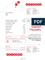 239698990-Telephone-Bill-Format.pdf