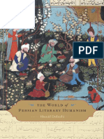 Hamid Dabashi the World of Persian Literary Humanism