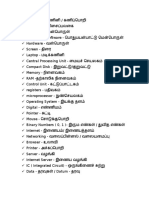 Computer tamil word.doc