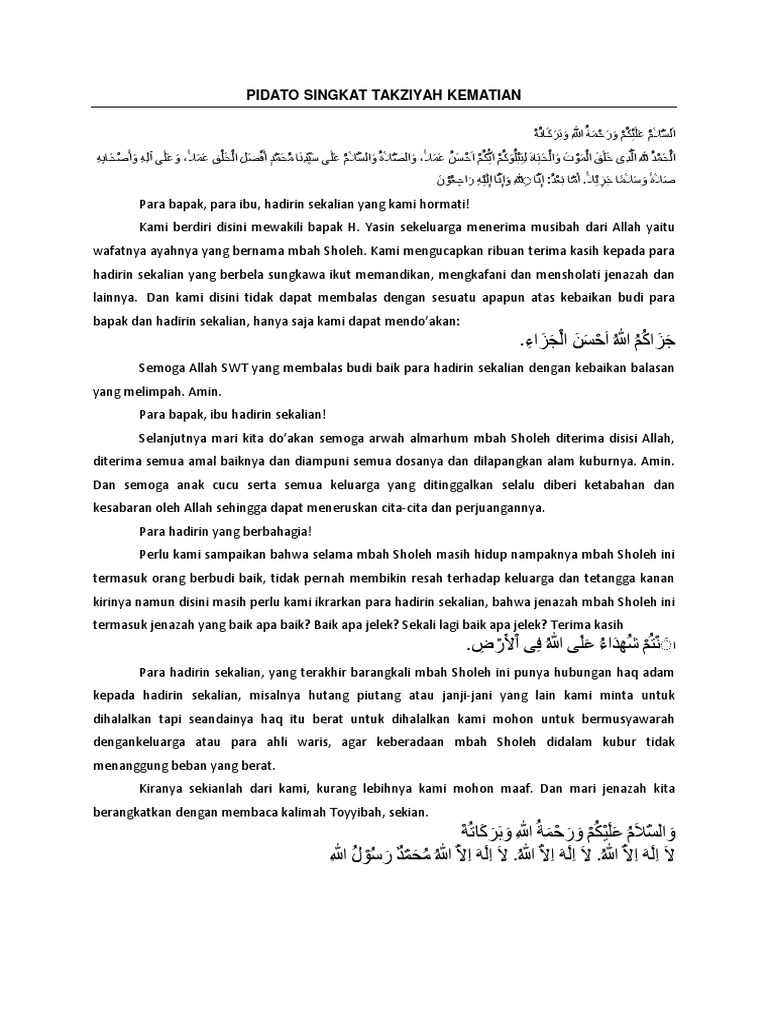 Pidato Singkat Takziyah Kematian ا لس لا م ع ل ي ك م و ر ح م ة