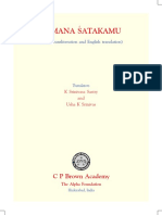 Vemana Satakamu.pdf