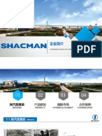Introduction of Shacman